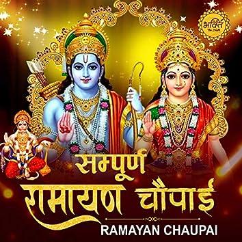Sampooran Ramayan Chaupai