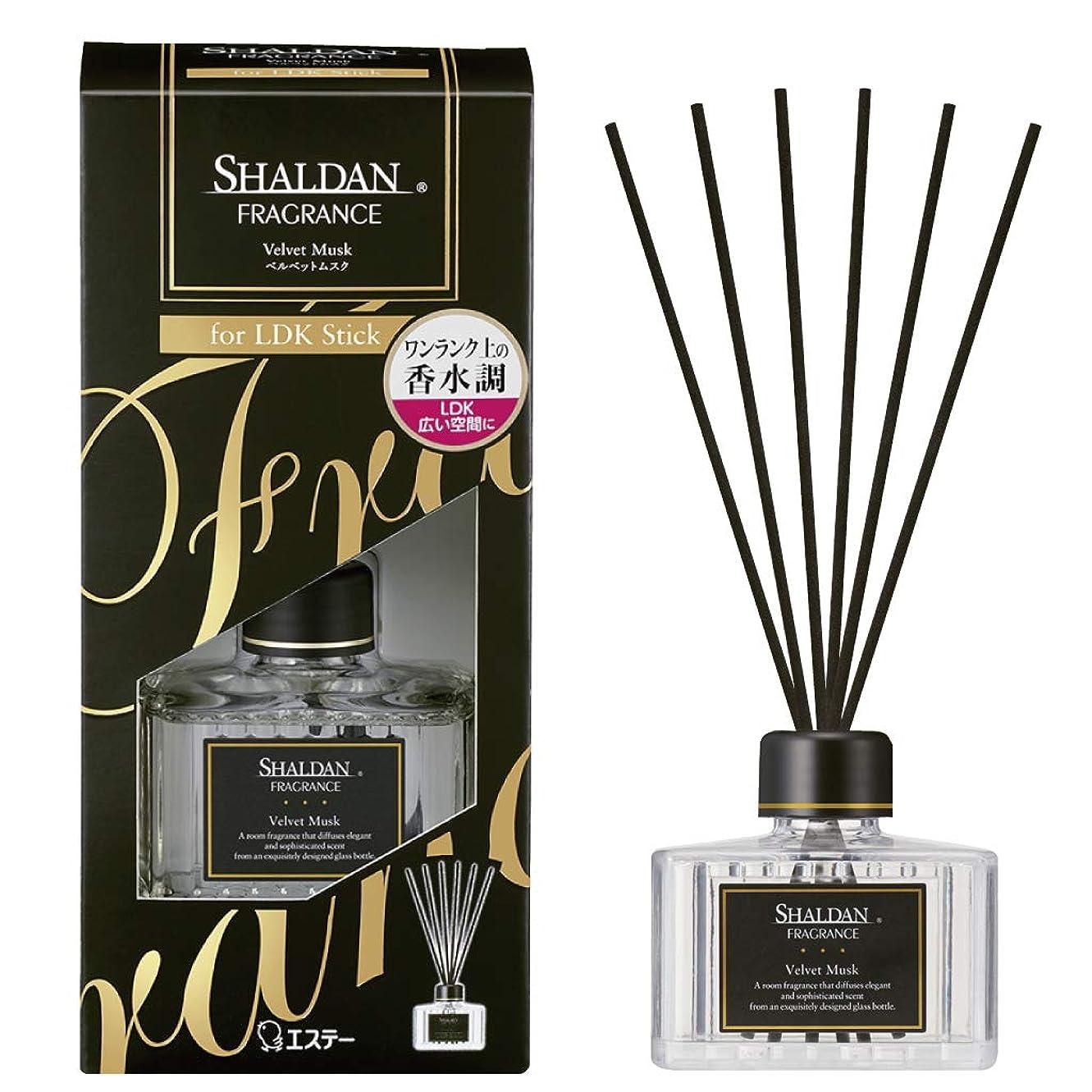 ディーラー規範市場シャルダン SHALDAN フレグランス for LDK Stick 芳香剤 部屋用 部屋 本体 ベルベットムスク 80ml