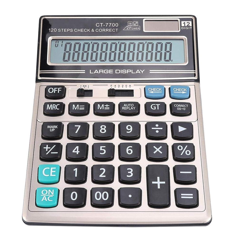 裸多数の湖Richer-R 電卓 12桁LCDディスプレイ電卓 大型リバウンドコンピューターボタン付き ソーラーエネルギー+AA電池電卓 オフィス卓上計算機 CT-7700 ABSデュアル電源ソーラーエネルギー電卓 オフィス/ファイナンス用