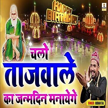 Chalo Taj Wale Ka Janamdin Manayege (Hindi)