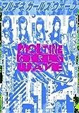 Maltine Girls Wave[DVD]
