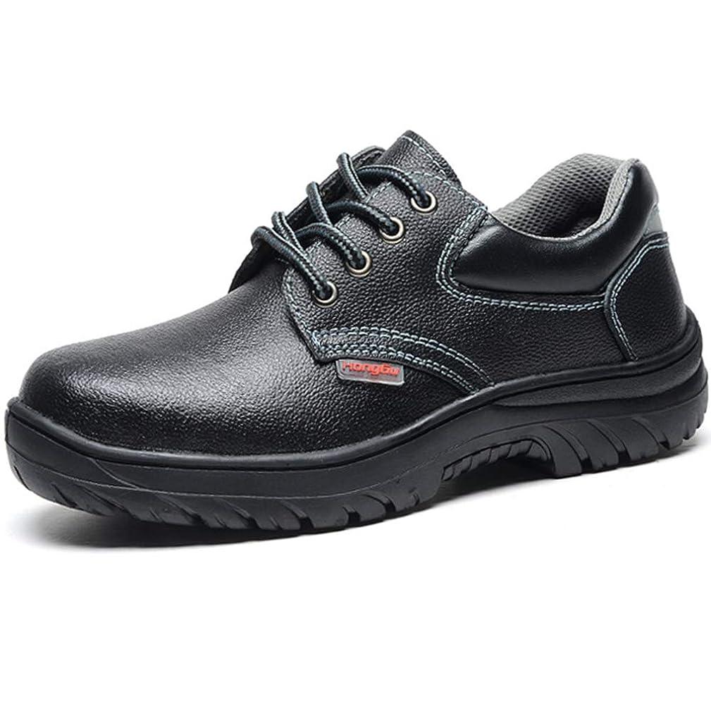 チャンバー正確さ知覚できる安全靴 作業靴 メンズ 鋼芯 先芯入り 本革 レースアップ 静電気帯電防止 滑り止め 防滑 絶縁 通気 刺す叩く防止 つまさき保護 耐油性 耐磨耗 衝撃吸収 22.5-28.0cm
