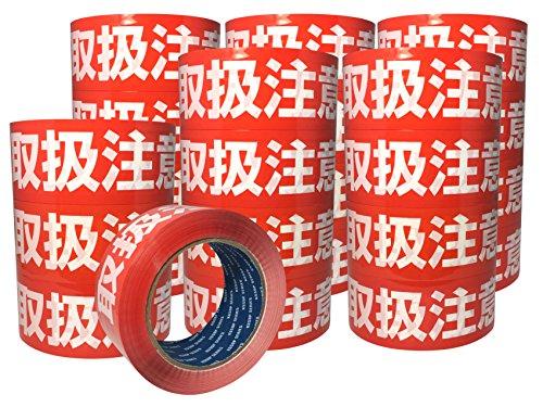 SEIWA OPP荷札テープ 48mm×100m巻 「取扱注意」24巻入