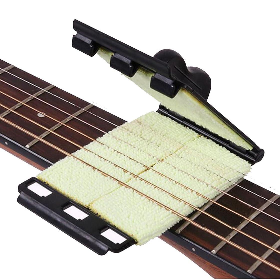 申込み全部進化Wonzom クリーナー ギター ベース 弦 お手入れ 簡単ストリング ギター メンテナンス用品