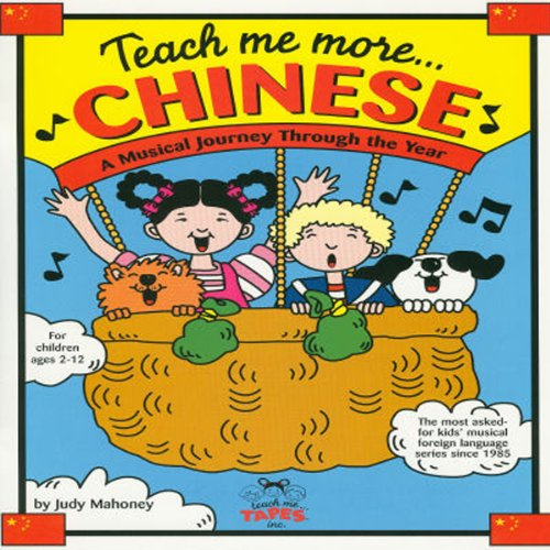 Teach Me More Chinese (Mandarin) audiobook cover art