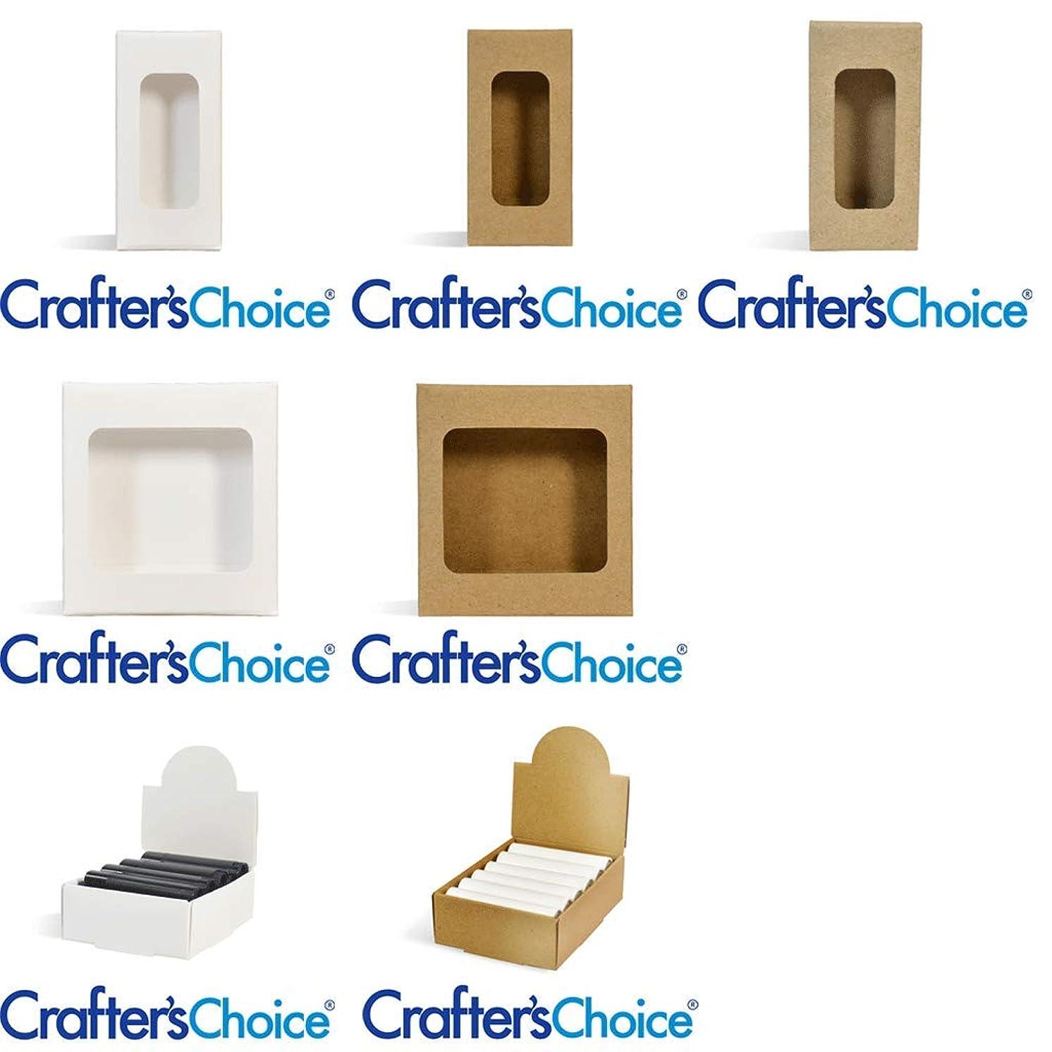 14 Box Crafter's Choice Lip Tube Box Sample Set - Natural - Oatmeal - White - Kraft - Display Boxes - 14 Box Variety Pack!