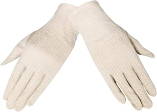 Women's Outdoor Uv Protection Cotton Touchscreen Anti-skid Driving Gloves