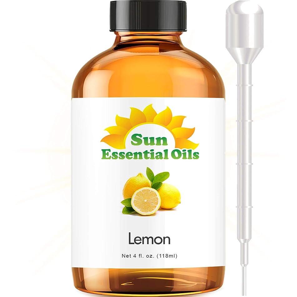 Lemon (Large 4oz) Best Essential Oil
