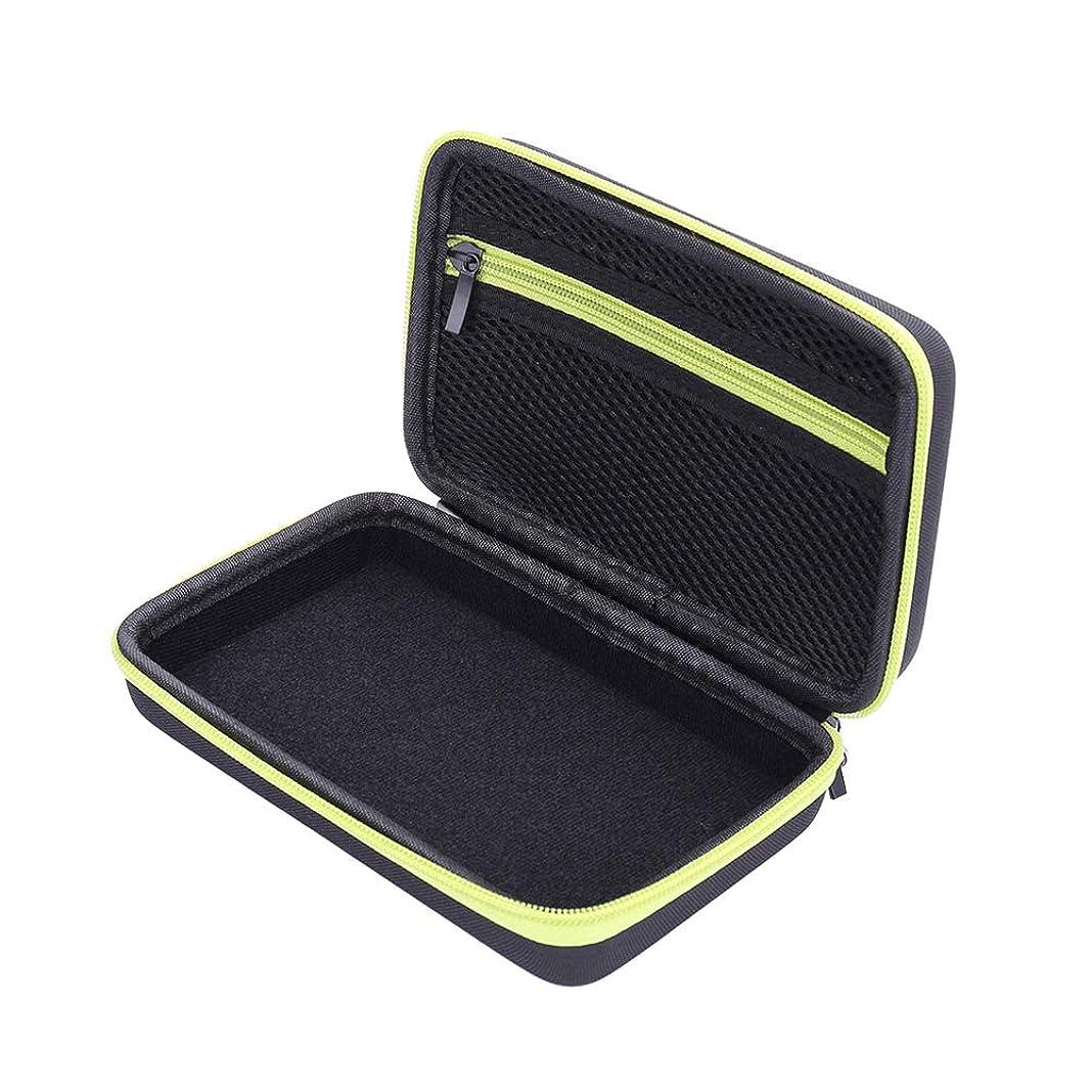 オーバーヘッド検出するスナックHealifty シェーバーケーストラベルボックス収納ボックス(グリーンジッパー)