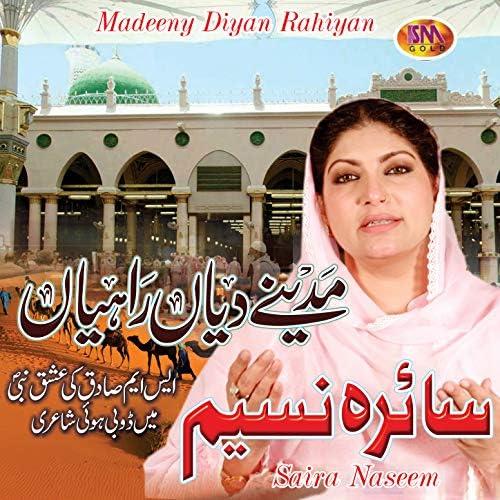 Saira Naseem