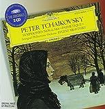 チャイコフスキー:交響曲第4-6番 - ムラヴィンスキー(エフゲニ), チャイコフスキー, ムラヴィンスキー(エフゲニ), レニングラード管弦楽団