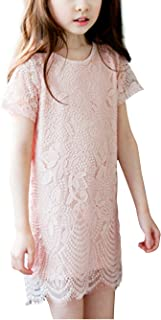 HAPPYJP 子供服 女の子 ドレス レース ワンピース ガールズ ピンク ホワイト