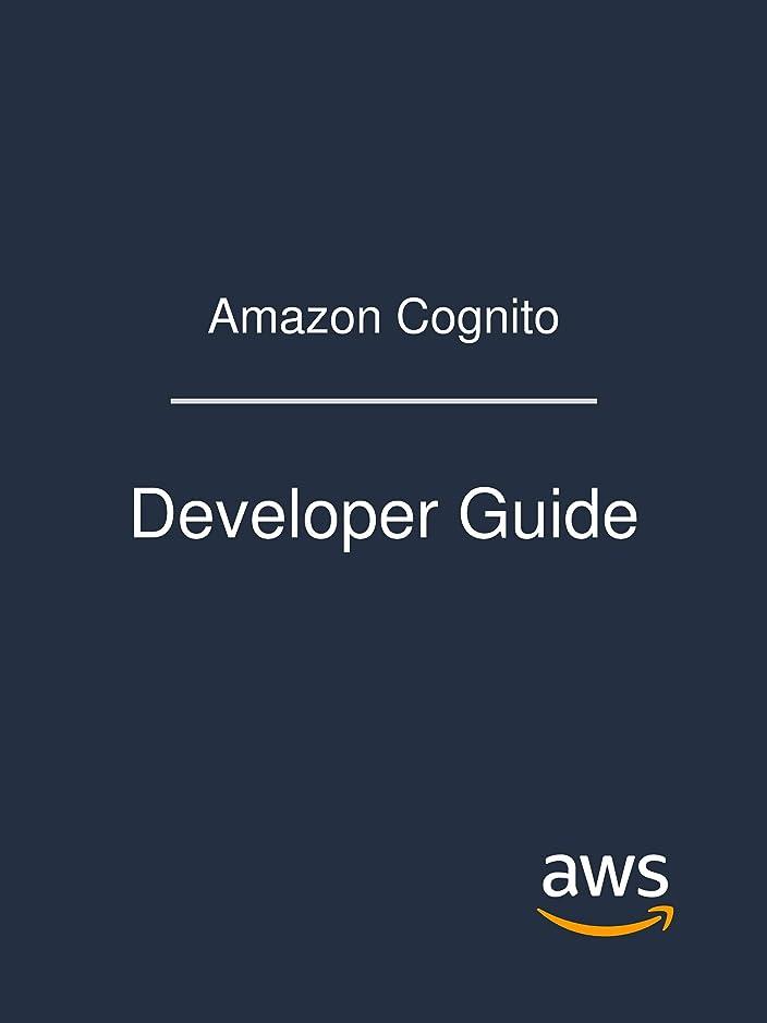 フレット病気のマングルAmazon Cognito: Developer Guide (English Edition)