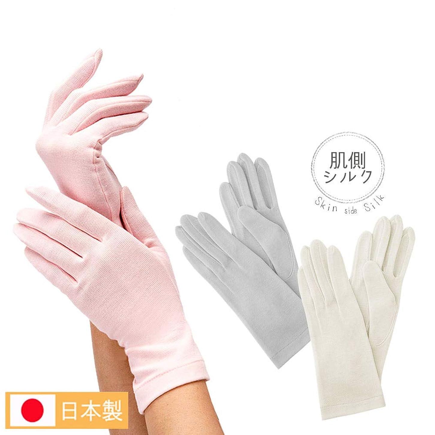 イデオロギーシェルター習字G12-0071_GY 就寝用 裏シルクうるおい手袋 あったか 薄い 手荒れ ハンドケア 保湿 レディース 女性 おやすみ 寝るとき 日本製 グレー