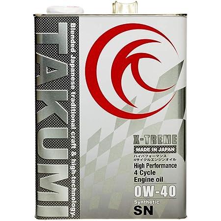 TAKUMIモーターオイル エンジンオイル 0W-40 4L 4輪ガソリン車専用 化学合成油 サーキットスペック