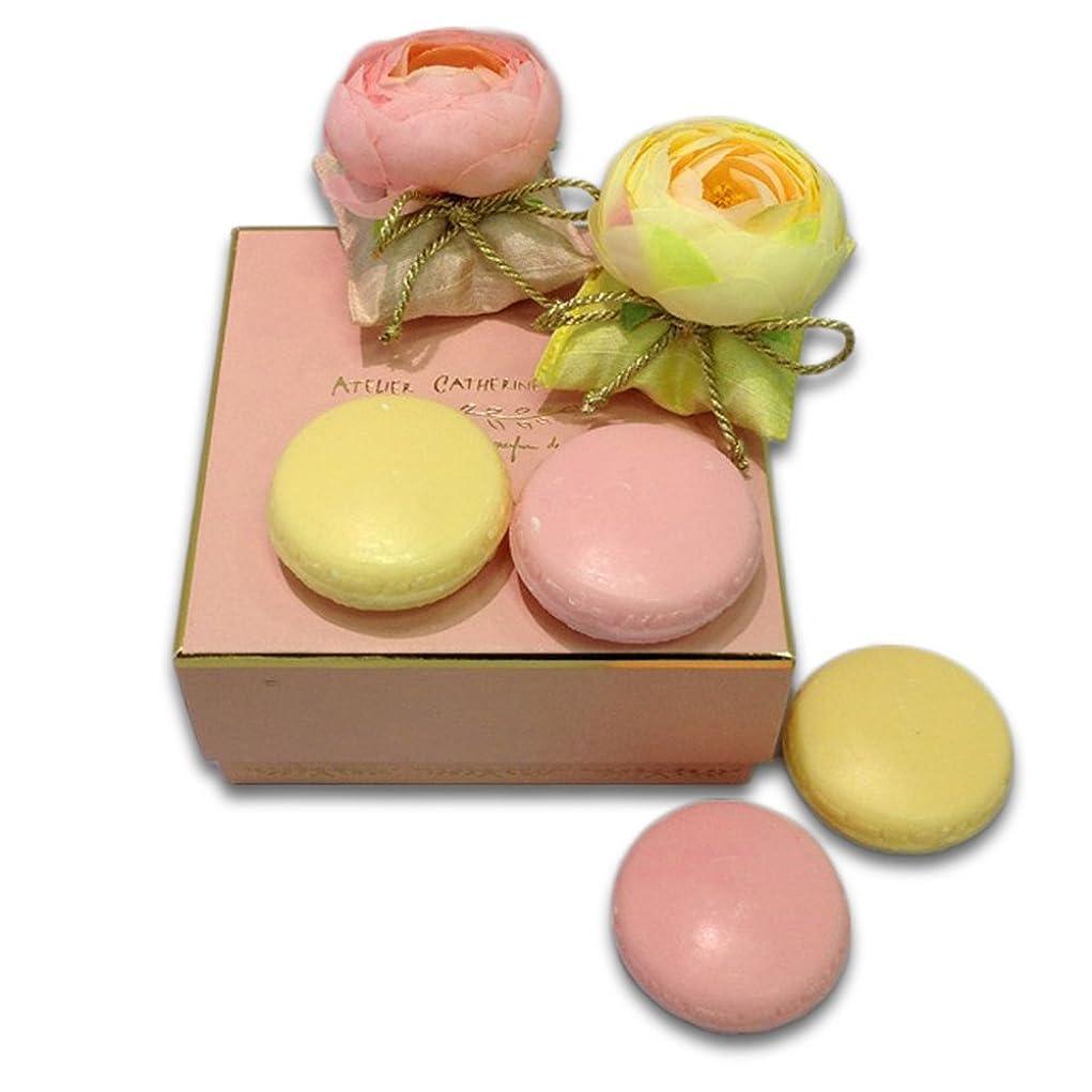 容量乳剤道徳キャサリンメゾン フラワーミニクッション2/マカロン4SET [ピンク] <グルマンディース>