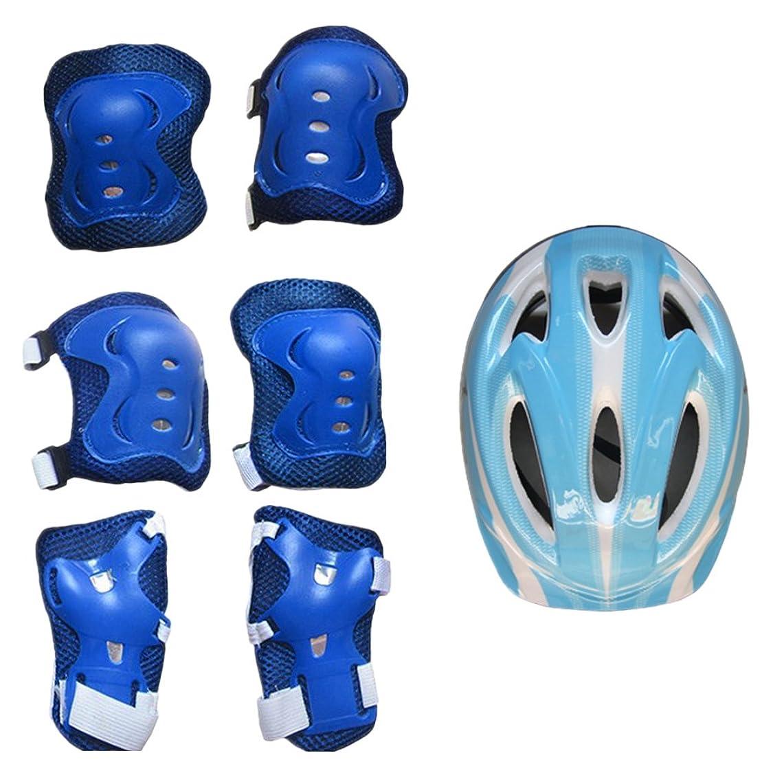 奇妙なメディア増幅Fenteer 子供 ヘルメット 膝パッド 肘パッド 手首ガード スケートボード 自転車 インラインスケート ローラースケート用 保護装置 全5色