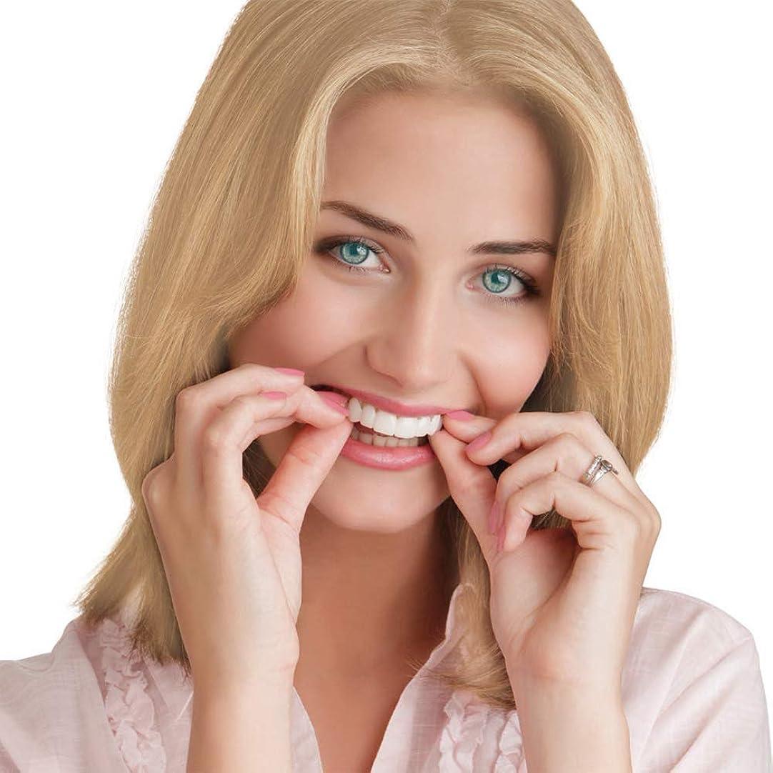 赤ちゃんスムーズに避けるパーフェクトティーススマイルコンフォートフィット新しいスナップオンフレックスが最も快適な偽の歯のフェイクデンチャーにフィット,3pairs