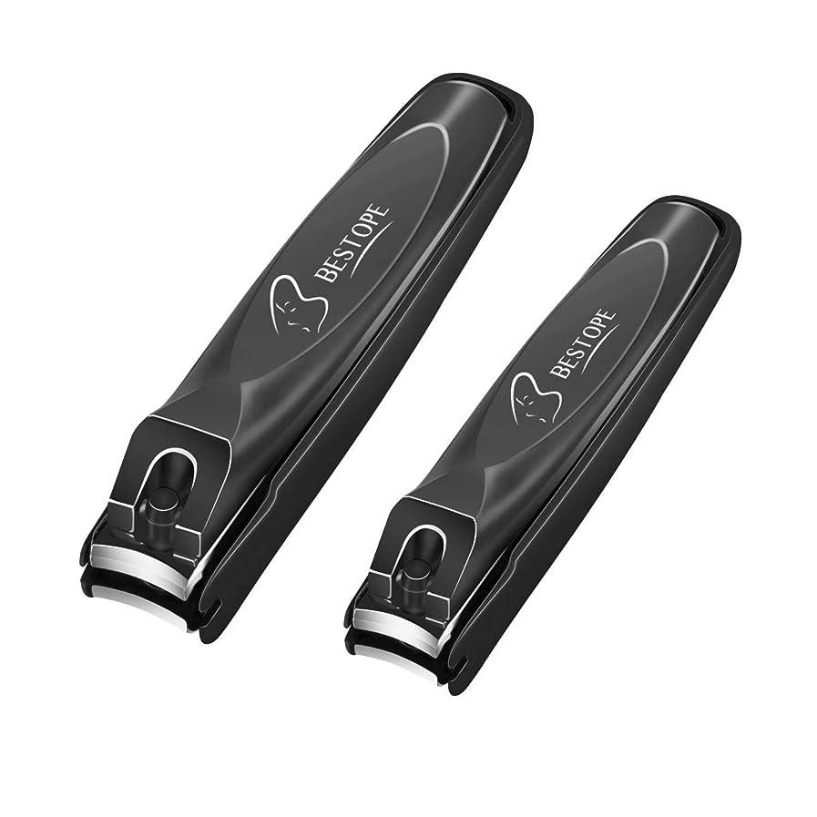 スポーツ水グレートオークBESTOPE 爪切り カバー付き ステンレス鋼製 爪やすり付き 飛び散り防止 手足用 2本セット