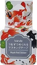 Best ban do washi tape Reviews