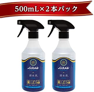 ノンスメル 清水香衣類・布製品・空間用スプレー ハーバルフレッシュの香り 本体500mL×2個パック