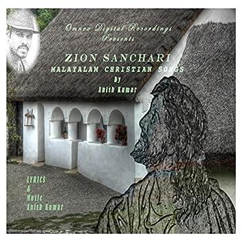 Zion Sanchari (Malayalam Christian Songs)