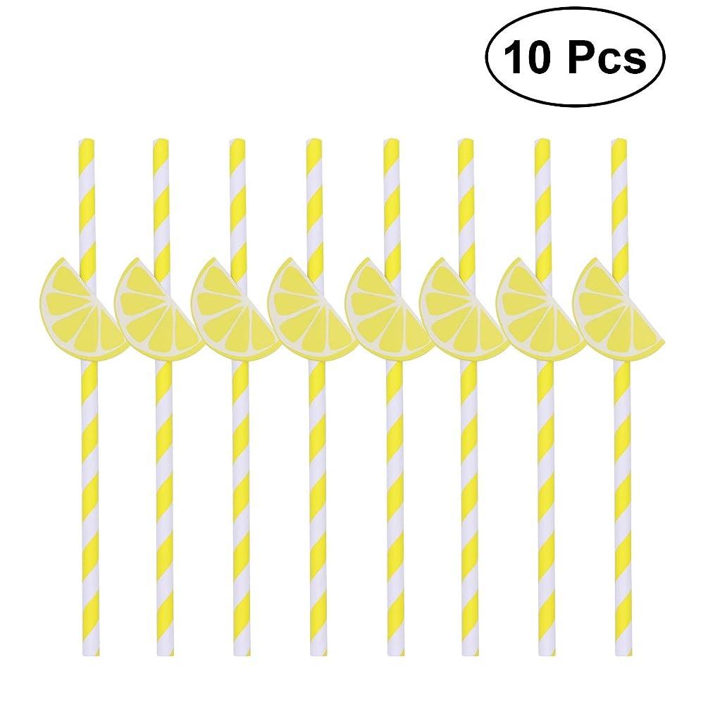 OUNONA Paper Drinking Straws Striped Lemon Hawaiian Beach Party Decoration Pack of 10