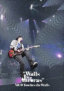 「Walls Is Auroras」2010.3.12 日本武道館 [DVD]