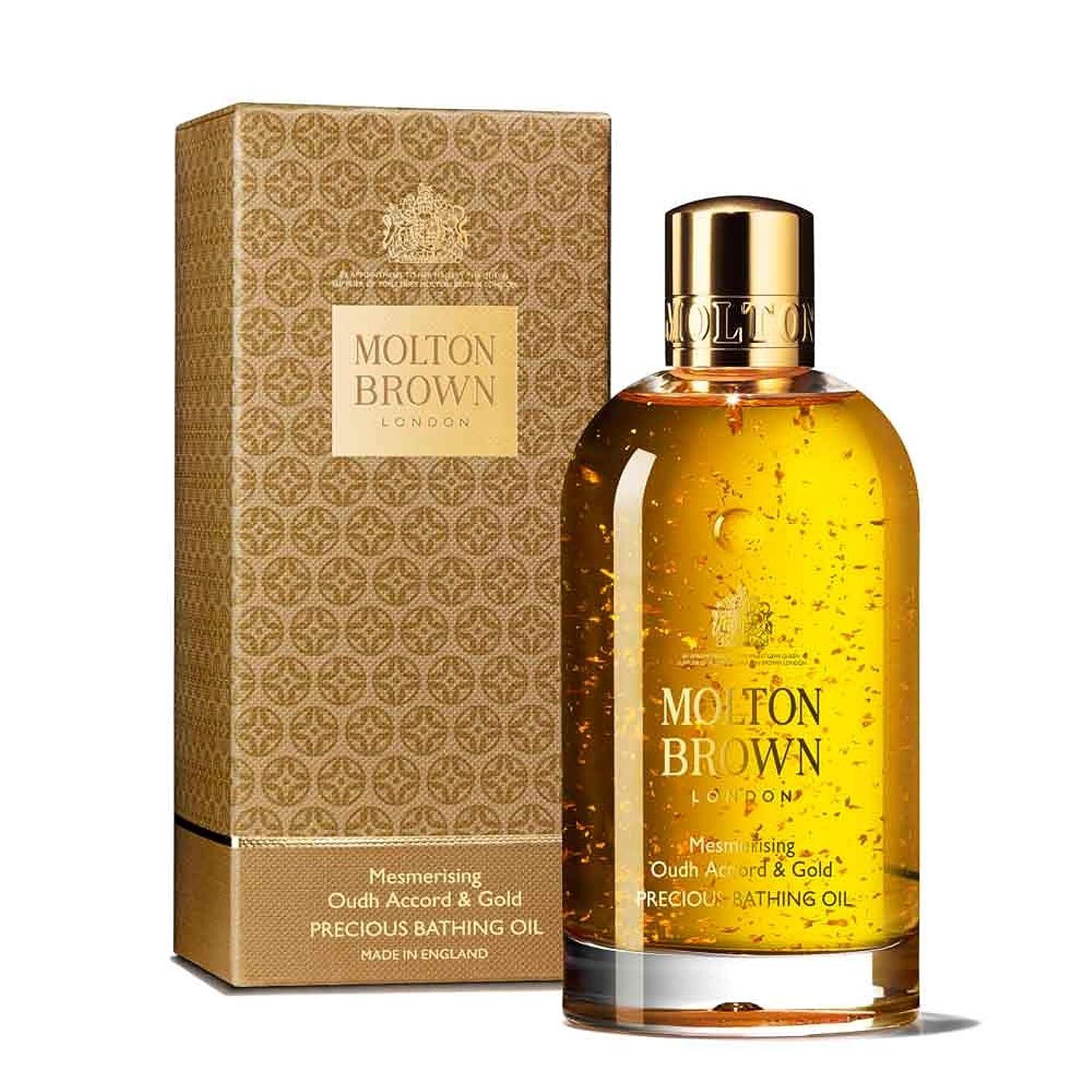 自発南東波MOLTON BROWN(モルトンブラウン) ウード?アコード&ゴールド コレクション OA&G ベージングオイル