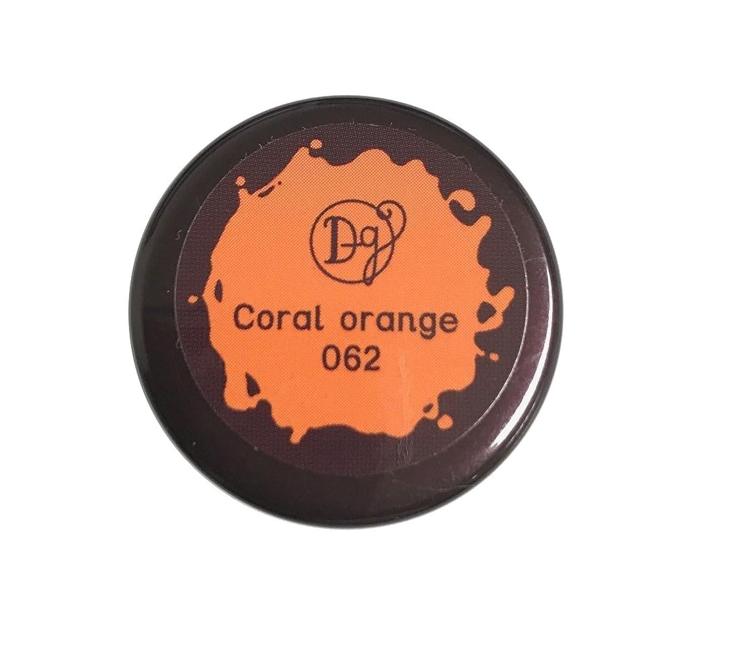 明確な湿地トライアスロンDECORA GIRL カラージェル #062 コーラルオレンジ