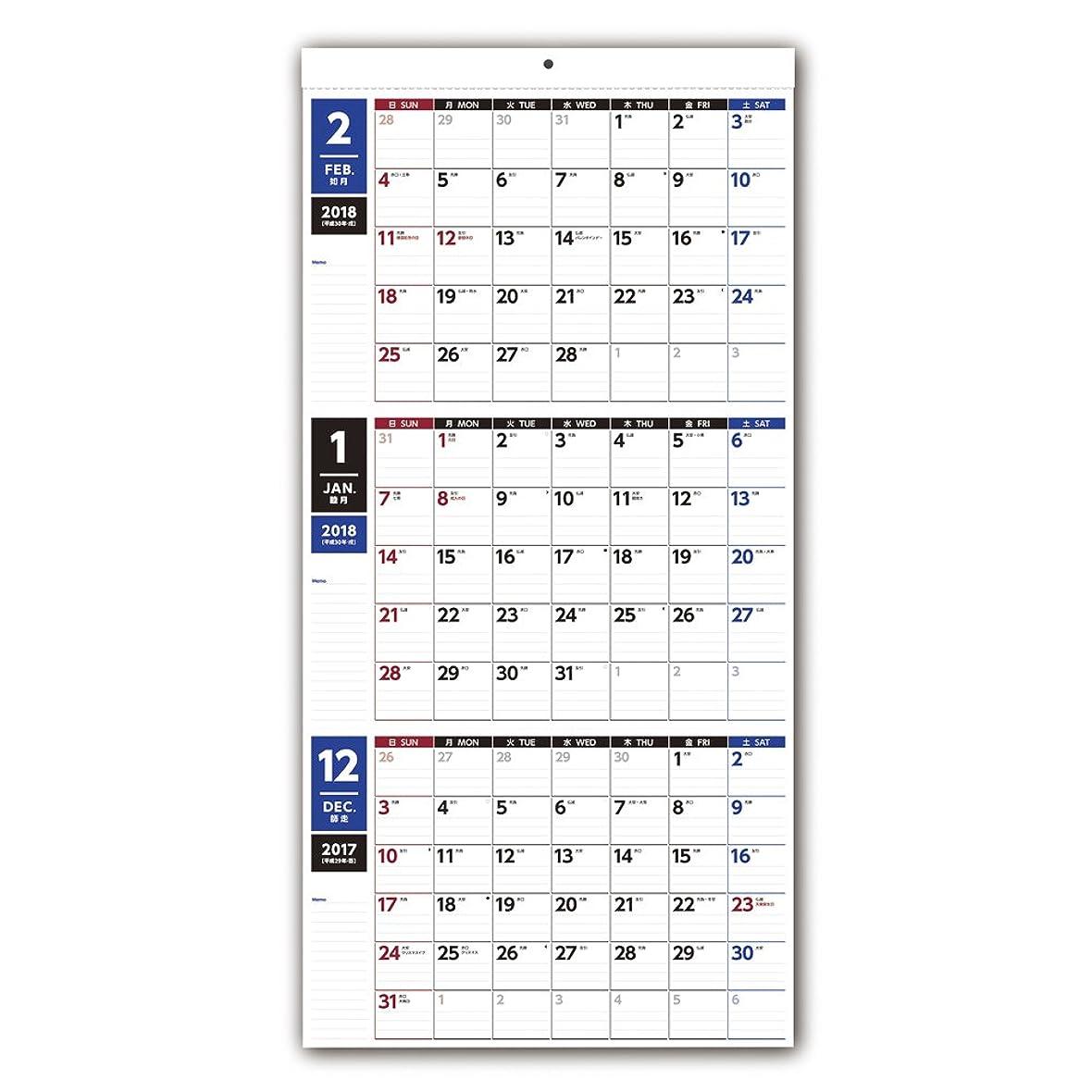 自動出撃者鉄道駅能率 NOLTY 2018年 カレンダー 壁掛け37 A2変型 C137