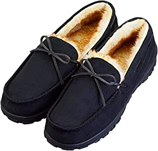VLLY Men's Thick Plush Lining Microsuede Indoor Outdoor Slip On Moccasin Slippers (FBA)