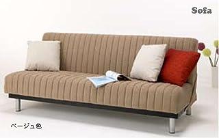 2012年新作 フランスベッド ソファーベッド スイミー D ショートサイズ ベージュ色 高脚