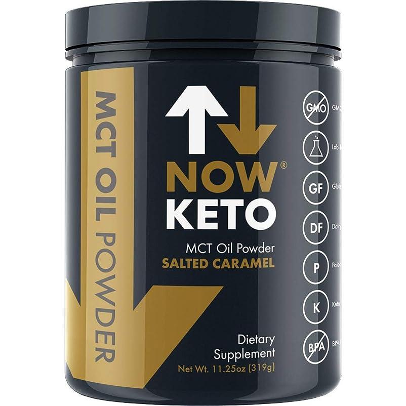 アンデス山脈速記ボーナスNOW KETO ?ココナッツからのケトMCTオイルパウダー低炭水化物高脂肪中鎖トリグリセリドケトジェニックダイエットケトシスを補い、ケトダイエットのためにケトンを増強します。ケトコーヒークリーマー。 風味なし 2味