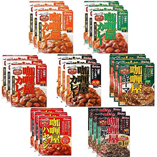 カリー屋カレー レトルトカレー アソート 21食セット