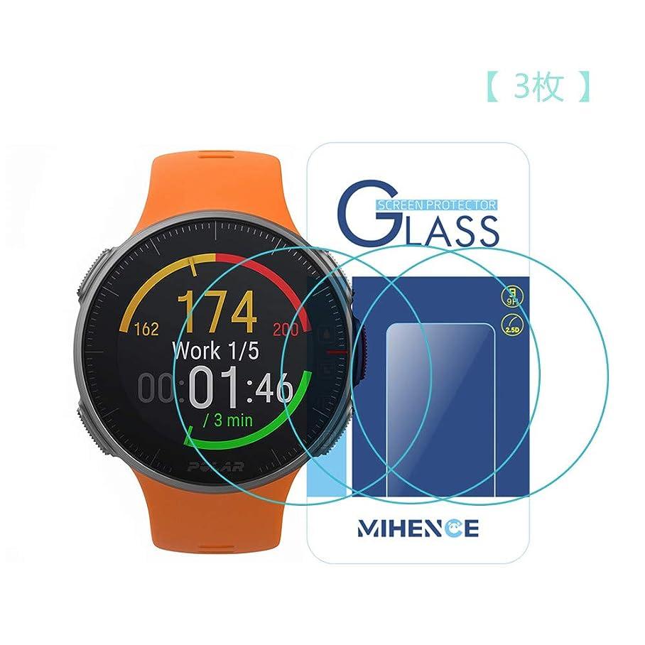 だらしないの面では常習的[ 3枚 ] Polar Vantage V 保護フィルム ,9Hガラス保護フィルム 対応 Vantage V ガラスフィルム 腕時計 2.5D 強化ガラス 液晶保護フィルム プロテクター