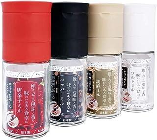 貝印 KAI ミル セット Kai House Select セラミック 日本製 FP5164