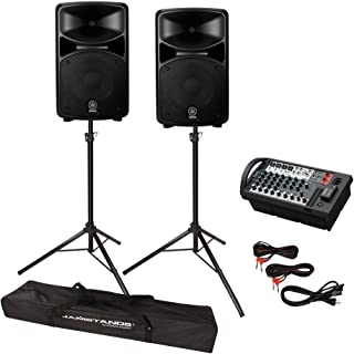 Yamaha STAGEPAS 400BT 8-Channel 400W Portable PA System with Bluetooth Bundle with with Ultimate Support JS-TS50-2 JamStands Series Tripod Speaker Stands - PA System Package