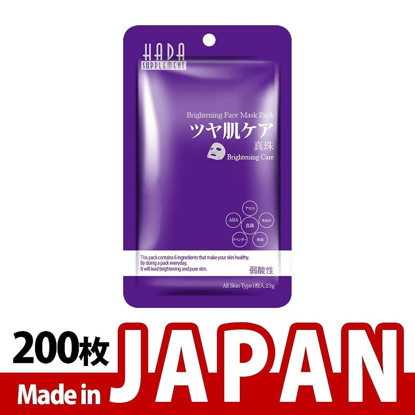寄生虫マーキング比率【HS001-A-2】シートマスク/10枚入り/200枚/美容液/マスクパック/送料無料