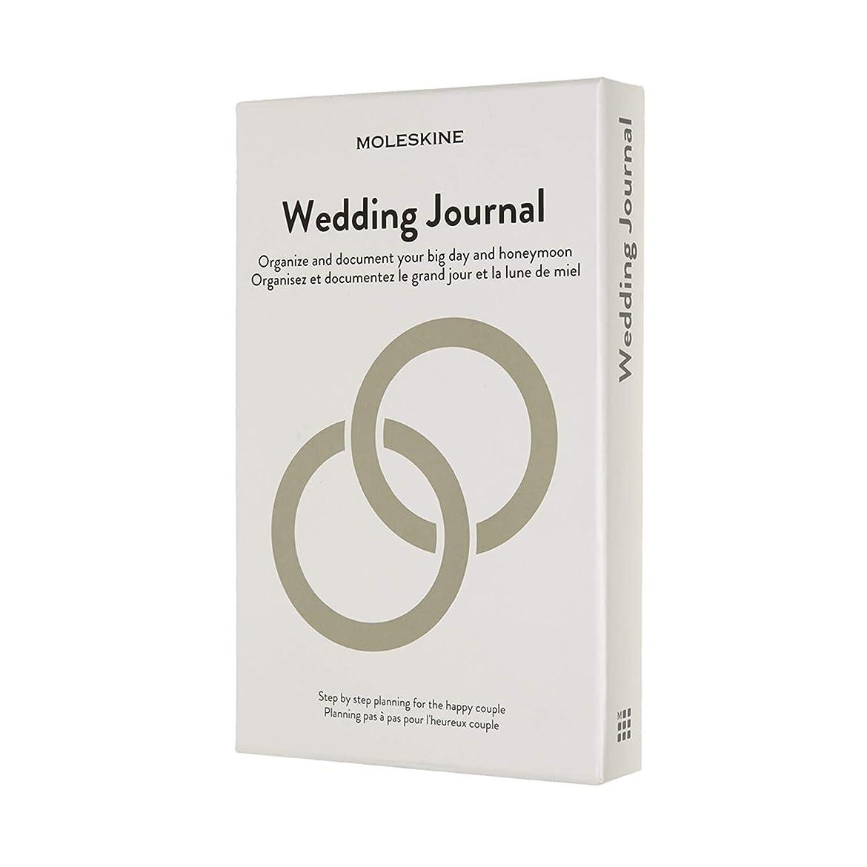 報酬の気がついてやめるPassion Journal Wedding