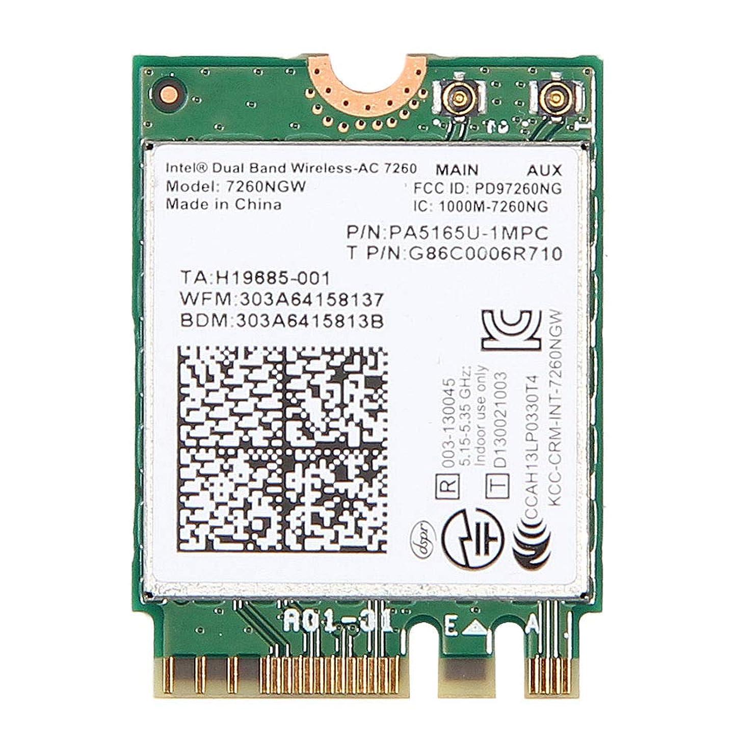 キャラバン硫黄眉をひそめるYQZインテル デュアルバンドM.2無線LANカード 高速 Wi-Fi 通信Band Wireless-802.11 AC Intel 7260NGW 867Mbps 7260AC NGFF M.2 Bluetooth 4.0