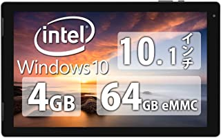 Jumper EZpad 7 10.1インチ【フルHD・IPS搭載】タブレットPC 4GB DDR3L 64GB eMMC【Win10搭載】 インテル Atom X5 Z8350 CPU 2in1 PC (キーボードなし)