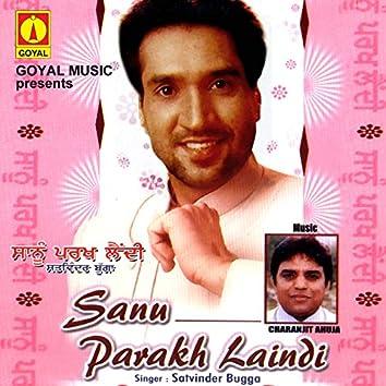Sanu Parakh Laindi