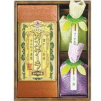 長崎製法カステーラ・緑茶詰合せ 215169-01