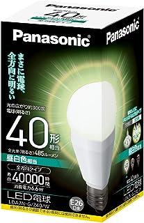 パナソニック LED電球 EVERLEDS 一般電球タイプ 全方向タイプ 6.6W  (昼白色相当) E26口金 電球40W形相当 485 lm LDA7NGZ40W