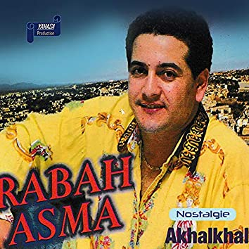 Akhalkhal (1993)