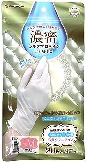 福徳産業 ゴム手袋 使い捨て ニトリル 極薄 パウダーフリー ホワイト 調理 掃除 粉なし 指先 滑り止め加工 手肌に優しい SPN-20-M 食品衛生法適合 ニトリル手袋 20枚入