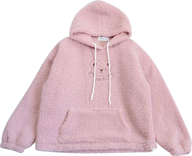 Women's Sweet Teddy Fleece Pullover Bear Embroidery for Teen Girl Long-Sleeved Drawstring Hoodie Top