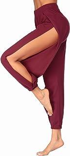 COOrun Women's High Slit Harem Pants Hippie Harem Pants Trousers S-XXL
