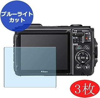 SCREEN Protector per Nikon Coolpix P520 Vetro Temperato Pellicola Di Protezione